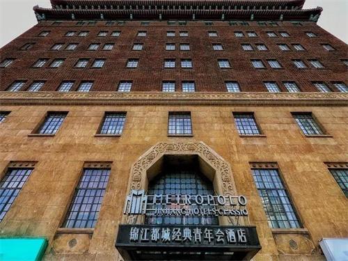 建筑可阅读,城市微旅行——锦江都城经典青年会酒店,带您玩转周边