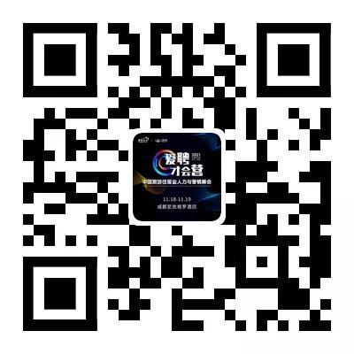 微信图片_20210930090311.jpg