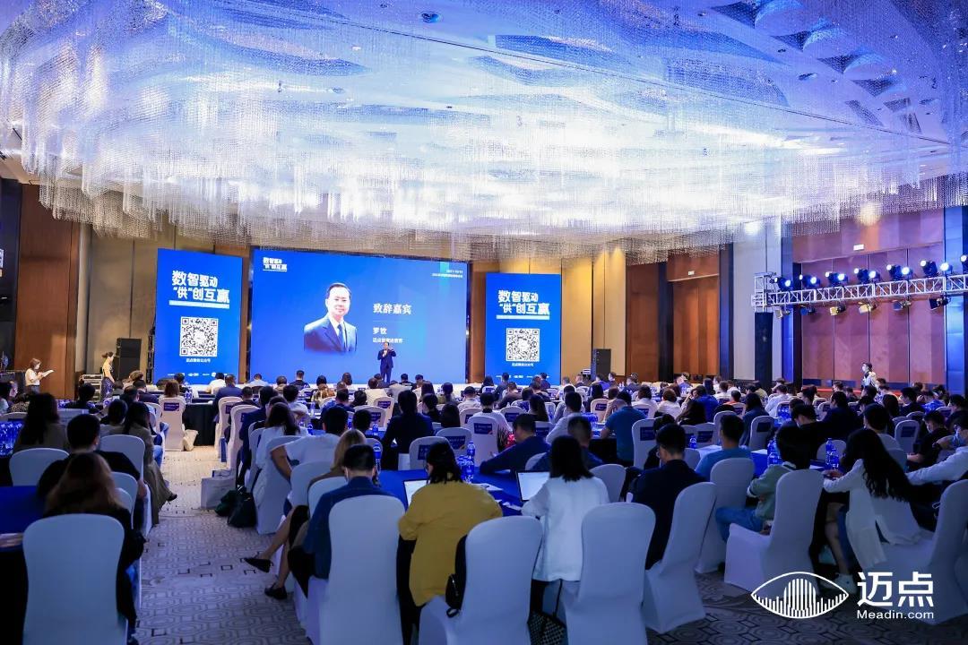 """500+人参会 20w+次观看 用数智推动酒店行业变革,""""供""""创共赢!"""