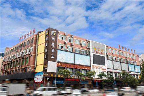 鹏城之夏,迎潮漫酒店•深圳西乡地铁站店开业!_迈点网
