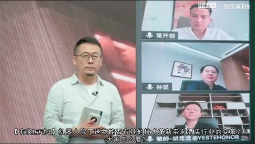 锦江酒店(中国区)常开创:期待科技的力量为酒店行业带来突破