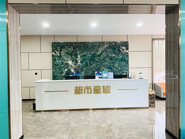 喜大普奔 都市星联大酒店(临沂郯城车站店)开业