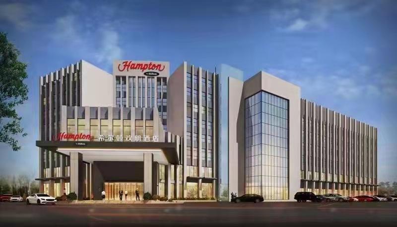 东莞中心场希尔顿欢朋酒店隆重开业