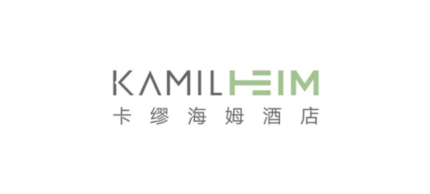 """卡缪酒店品牌获1.3亿天使轮雷速足球比分直播 发布新品牌 """"Kamilheim Hotel卡缪海姆酒店"""""""