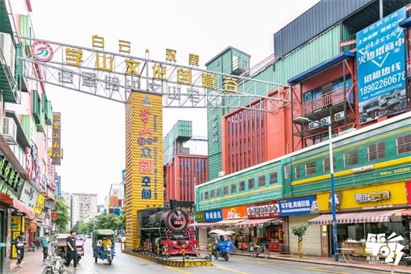 乐璟签约广州学山文化创意谷公寓项目,助力打造互联网产业新地标