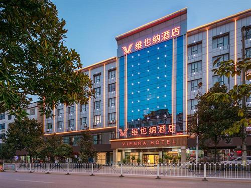 尽赏湄江风情!维也纳酒店涟源市人民中路体育馆店开业