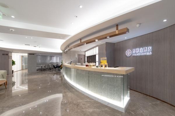 朗丽兹酒店(北京亚运村鸟巢店)大堂(1).jpg
