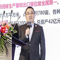 安徽鸿润(集团)股份有限公司副总裁  夏 毅