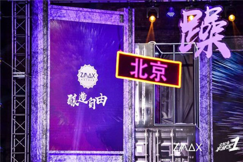 ZMAX周年庆 (2).jpg