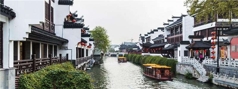 南京秦淮河.jpg