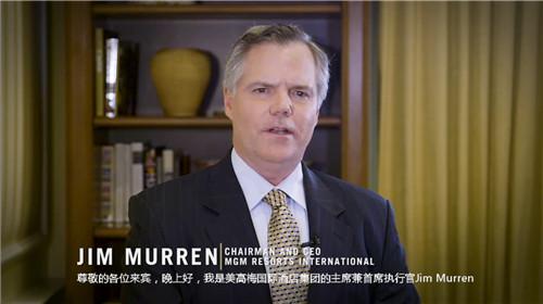 美高梅国际酒店集团董事长兼首席执行官 Jim Murren 先生从拉斯维加斯总部发来祝贺视频.jpg