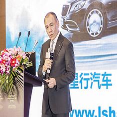 利星行(中国)汽车企业管理有限公司国际企业销售总监