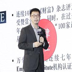 万豪国际集团中国区酒店业务发展高级副总裁