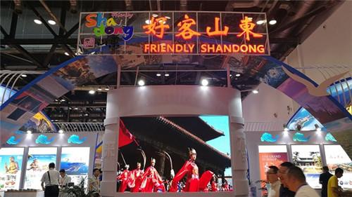 曲阜三孔景区应邀参加2019北京国际旅游博览会
