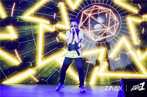 ZMAX周年庆 (6).jpg