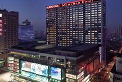 沈阳岷山饭店