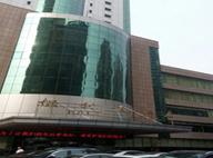 武汉保利大酒店