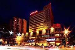 沈阳中富国际酒店