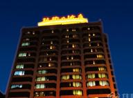 沈阳玫瑰大酒店