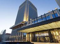 天津富力万达文华酒店