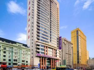 哈尔滨正明大酒店
