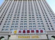 太原大昌国际酒店