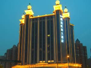 合肥鹏远凯莱大酒店
