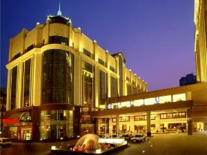 武汉新华大饭店