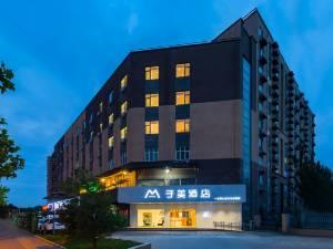北京子美酒店