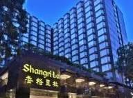 九龙香格里拉大酒店