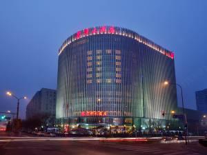 北京贵都大酒店